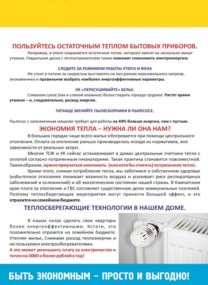 pl-01.indd