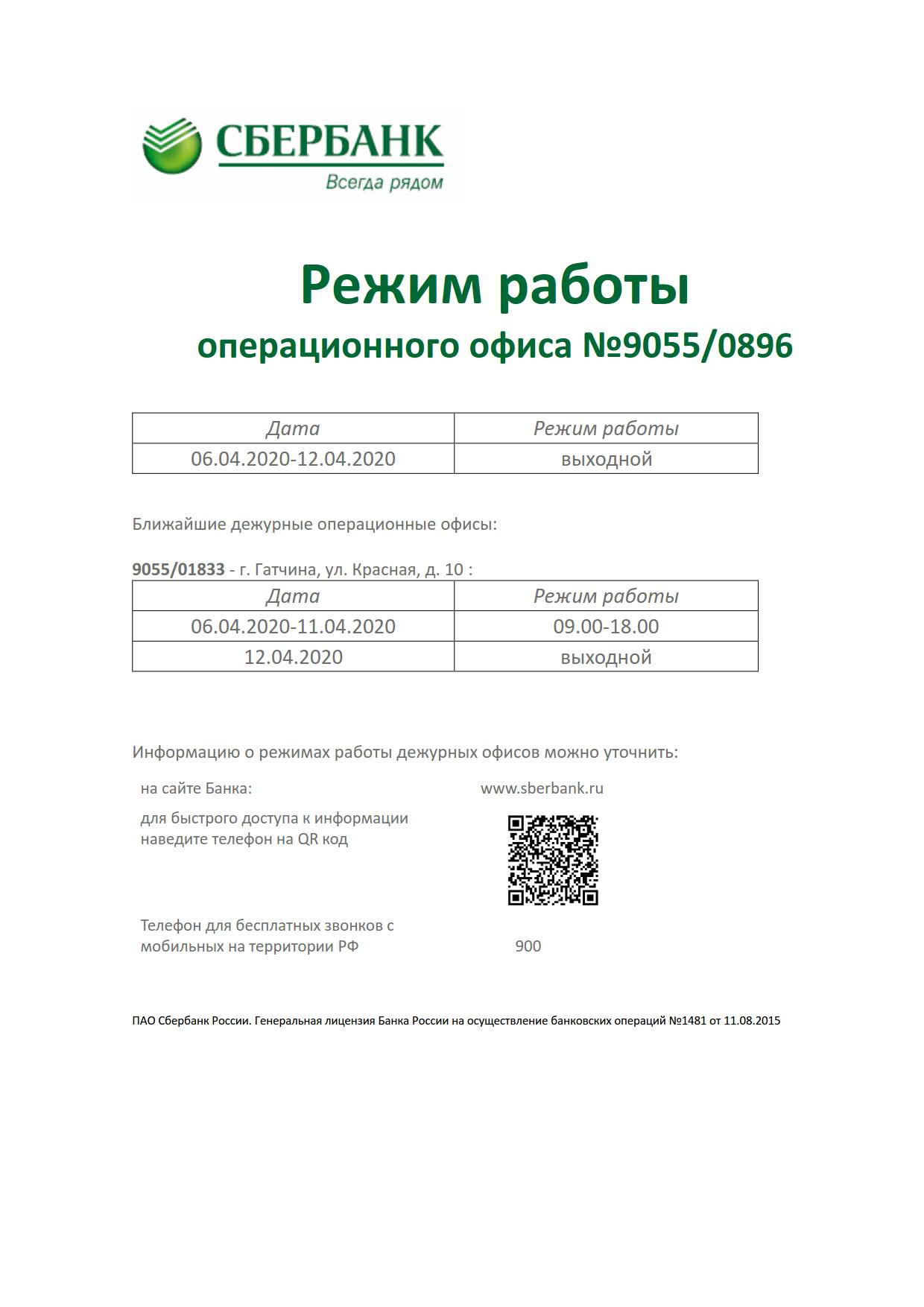 896_Макет_объявление__1