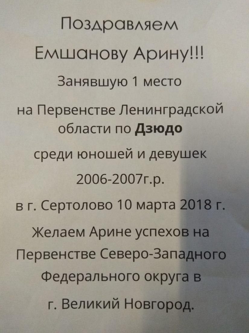IMG_20180317_115307