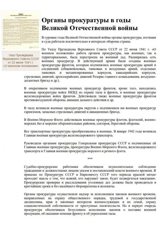 Информация по Нюрнбергу_1
