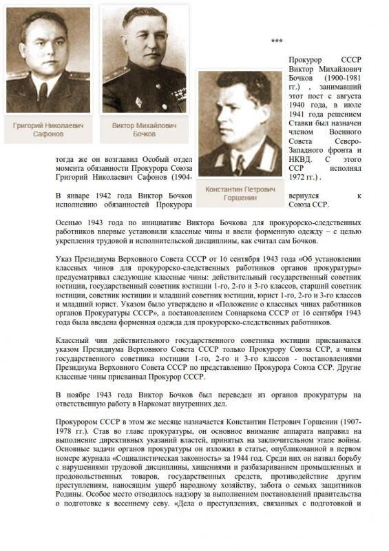 Информация по Нюрнбергу_2