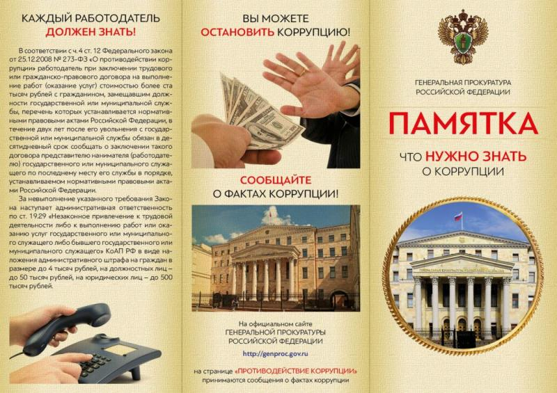 Pamyatka20120variant20120l202021_1