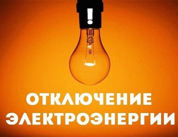 ламп.