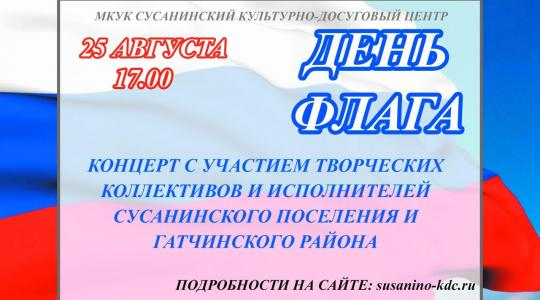thumb_770x300_1028
